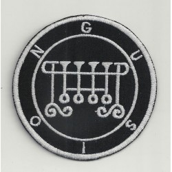 Sigil of Gusion Embroidered Patch