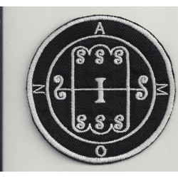 Sigil of Amon Embroidered Patch