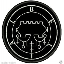 Sigil of Belial Embroidered Patch