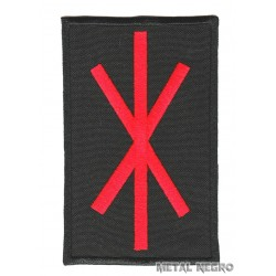Rune Hagal Embroidered Patch